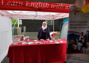 Reem's volunteer story